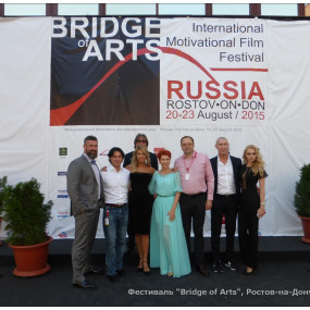 bridge-of-arts0012