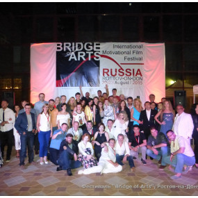 bridge-of-arts0085