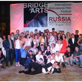 bridge-of-arts0086