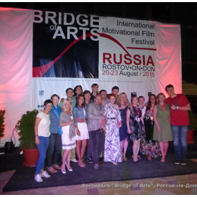 bridge-of-arts0090