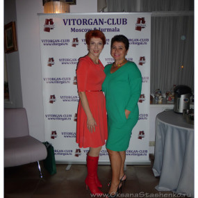 stashenko-vitorgan-club-012