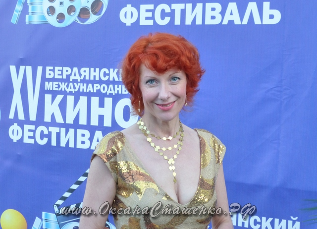 Оксана сташенко дети фото