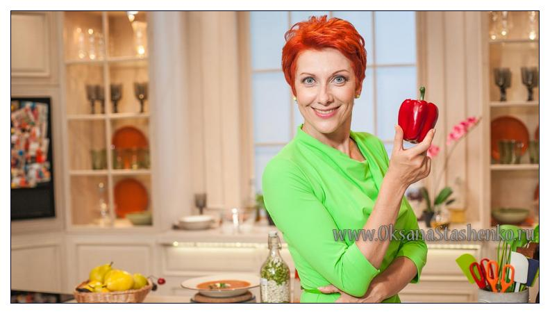Оксана Сташенко ведущая программы Вкусно 360